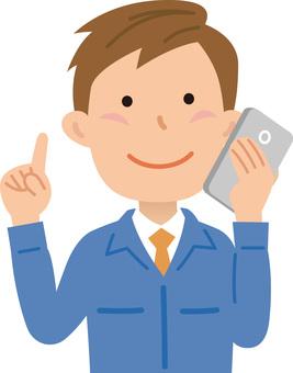 70120. Work clothes, smartphone 2