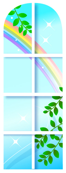 Illustration of a rainbow that can be seen from a window