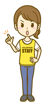 Woman (volunteer): A_ point 04F