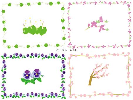 꽃 프레임 _03