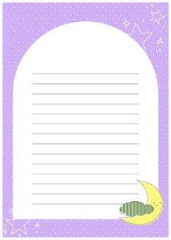 Cute paper letters