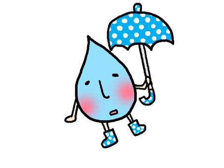 Rain-kun