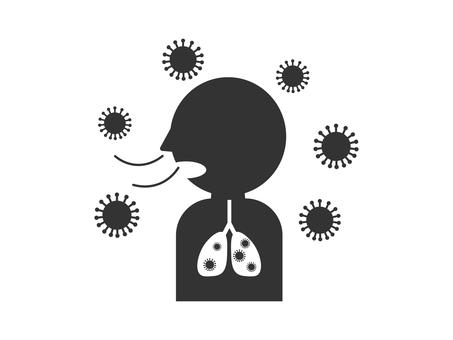 Illustration of coronavirus