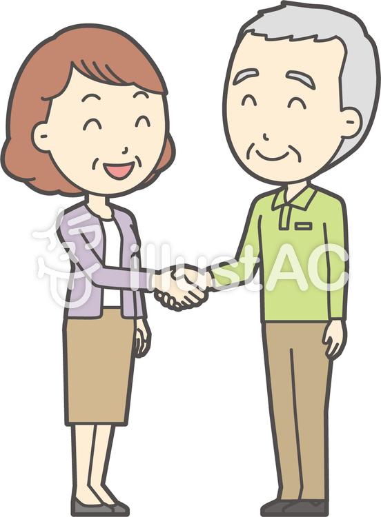 老人男性握手-040-全身のイラスト