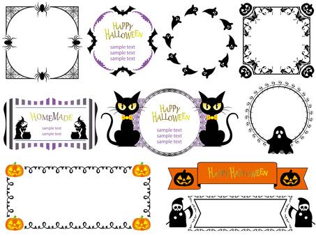 Halloween 11 frame set