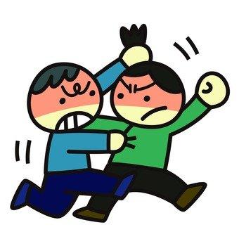 Quarrel 1