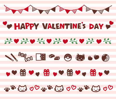 Valentine's cute line set