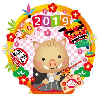 Greeting from the Year of New Year's Day