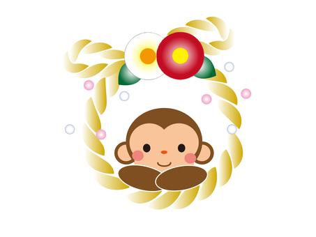 Shimezona monkey