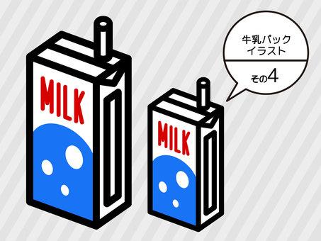 Milk pack illustration <4>
