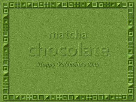 抹茶巧克力框架塊