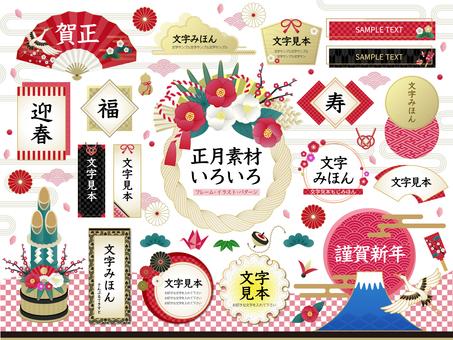 Thẻ năm mới / Khung năm mới · minh họa bộ khác
