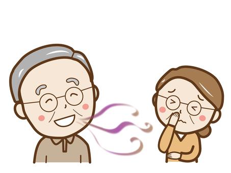 Bad breath senior