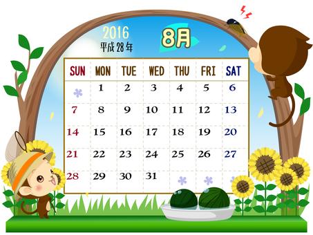 August calendar (2016