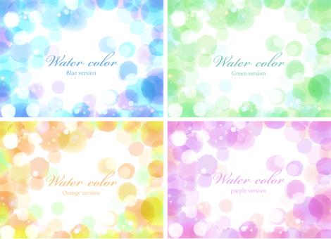水彩画風枠4種セット