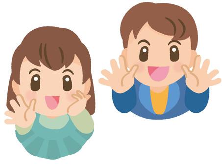 Children mini blur C