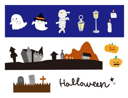 Halloween decorations set