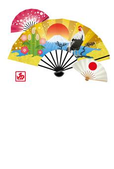 Postcard year greeting card · postcard design J 02