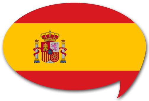 스페인 국기