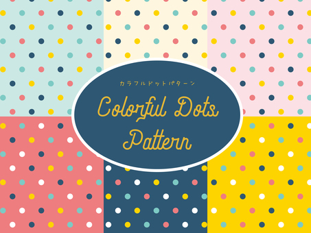 Colorful dot pattern