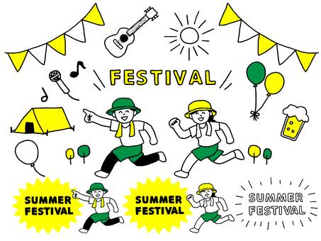 여름 페스티벌 세트 (간단)
