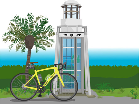 Phone box and road bike