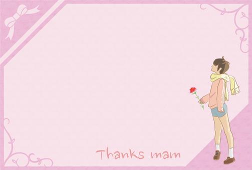 メッセージカード-母の日6
