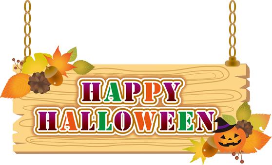 Halloween letter sign