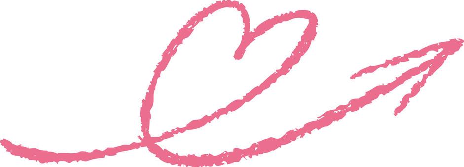 Heart Arrow (Pink)