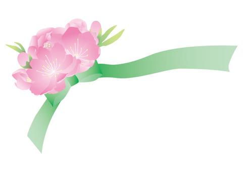 Peach bouquet - green ribbon