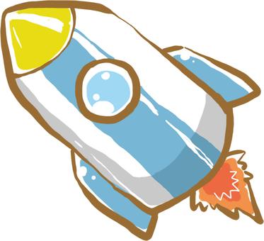 Ride Series ★ Rocket ★
