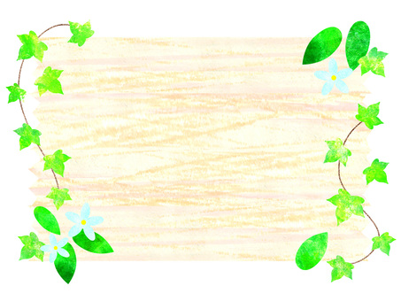 Green _ signboard