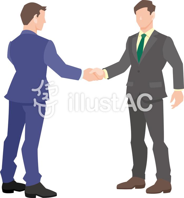ビジネスシーン 握手のイラスト
