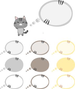 Cat _ Speech Bubble _ 3