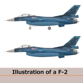 Fighter 4 F2