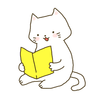 A cat that reads a book