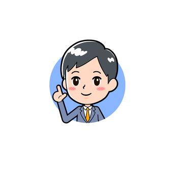 Icon, suits, suit