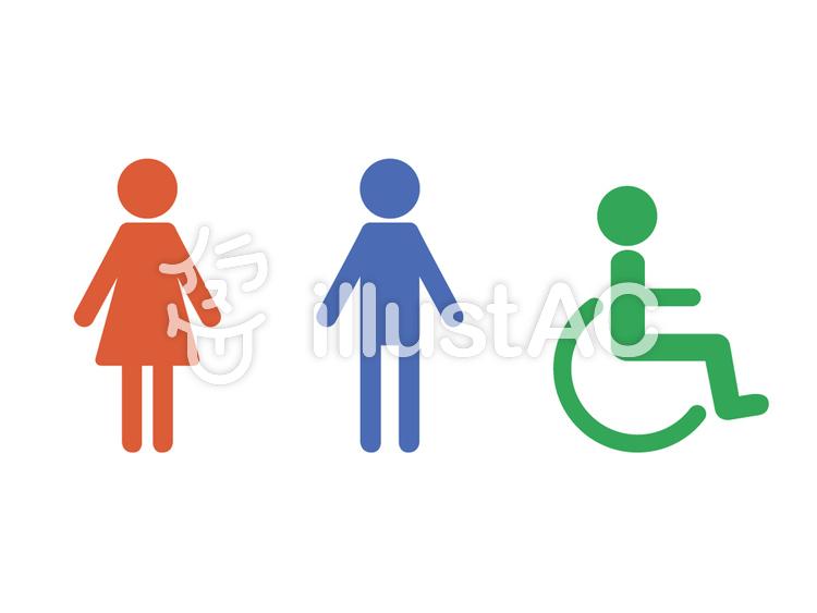 トイレ ピクト