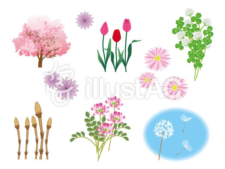 春の花イラスト No 1060330無料イラストならイラストac