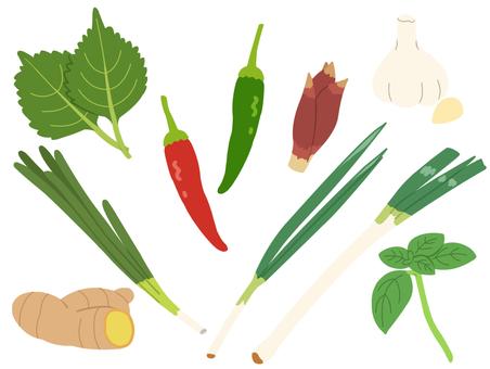 Flavored vegetables * Borderless