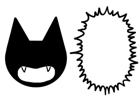 Cat speech bubble