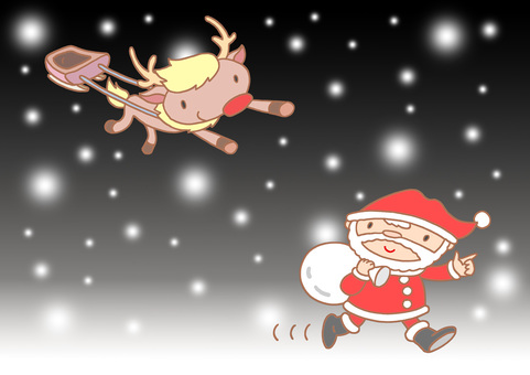 Christmas Illustration. 16