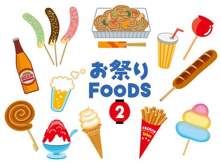 食べ物_お祭り屋台_2