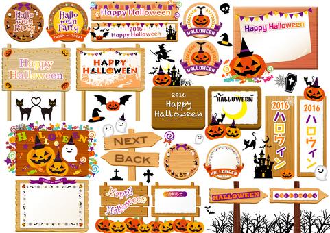 Halloween 106