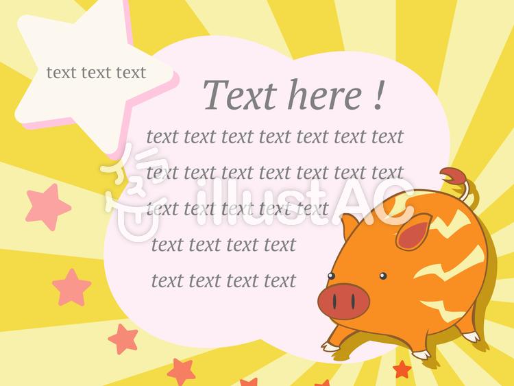 メッセージカード-ウリ坊のイラスト