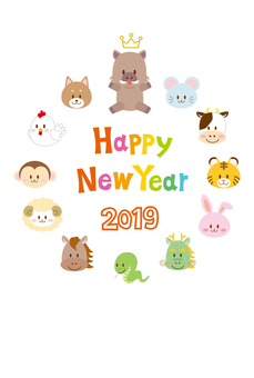 2019 New Year card 1