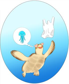 Sea turtle misfeed
