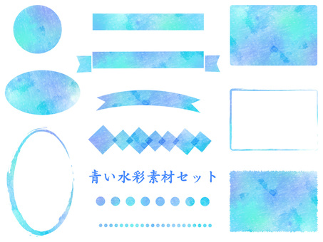 Watercolor background set ver 11