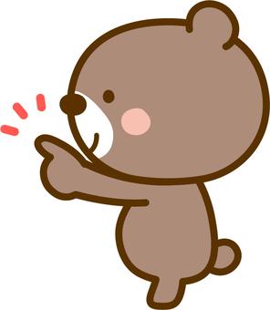 Lateral bear