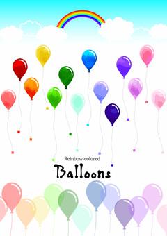reinbow_balloons
